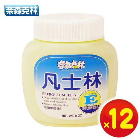 【奈森克林】原味凡士林8oz大容量‧含維他命E‧保濕‧護唇‧護膚 【一組12瓶團購包】