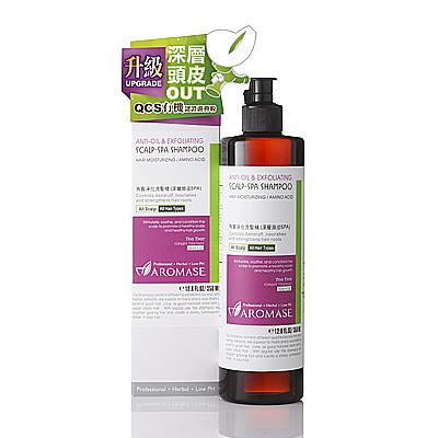 AROMASE艾瑪絲 角質淨化洗髮精-升級版 350ml