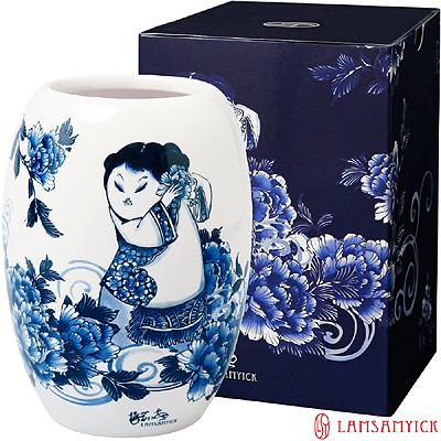 LSY 林三益 【娉婷】青花胖娃娃筆插瓷瓶(白衣娃娃)