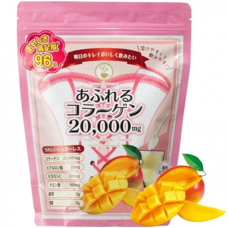 【日本皇后與公主】2萬毫克高單位低卡路里膠原蛋白粉250g