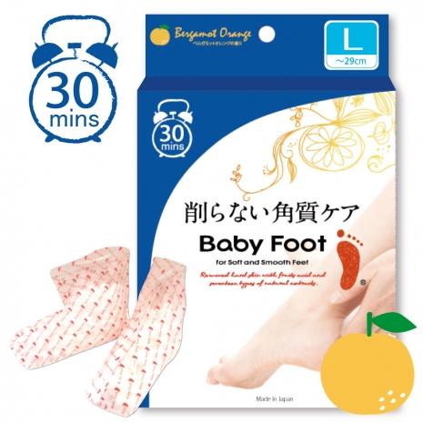 【Baby Foot】寶貝腳3D立體足膜-30分鐘快速版(L加大版)