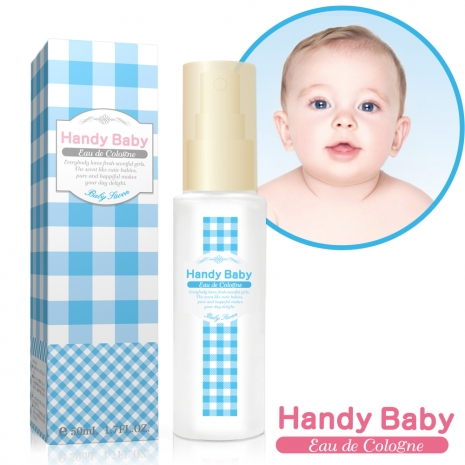 【Handy Baby】純淨貝比淡香水50ml-特賣