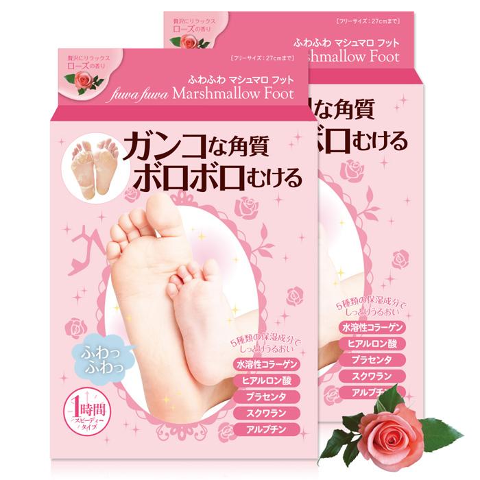 日本棉花糖美足膜X2入組 原價$780 特價599