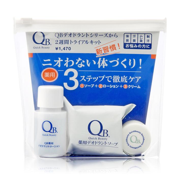 【白金級QB零體味】超值3件旅行組(體香膏5g+潔淨皂30g+收斂水20ml)-特賣