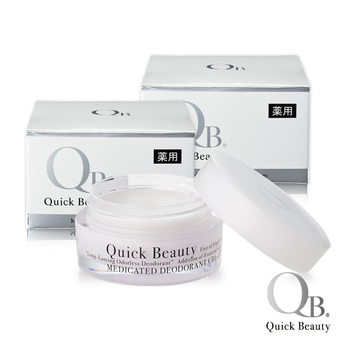 【白金級QB零體味】7天持久體香膏(30g)X2入-特賣