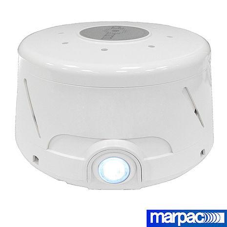 【美國 Marpac】Dohm 夜燈款 除噪助眠機