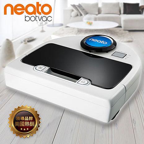 美國 Neato Botvac D75 雷射智慧型掃描機器人定時自動吸塵器(APP)