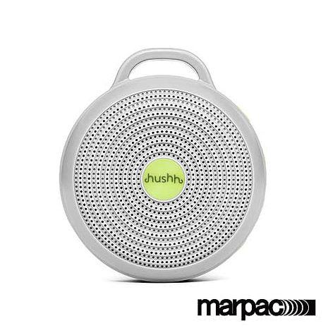 【美國 Marpac】hushh 攜帶式除噪助眠機 (寶寶專用)