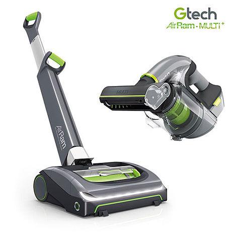 英國 Gtech 小綠 AirRam + Multi Plus 無線吸力不衰弱吸塵器 (第二代超值組)