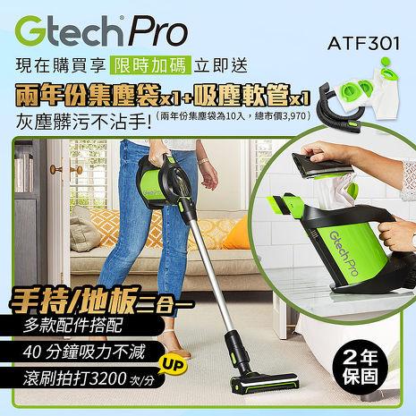 英國 Gtech 小綠 Pro 專業版集塵袋無線除蟎吸塵器