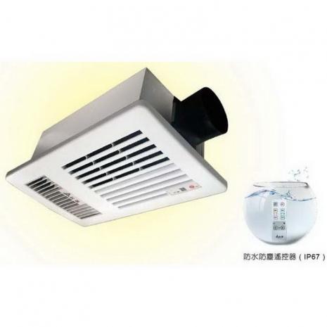 台達電子暖風機_37型  VHB37BCRT  220V遙控