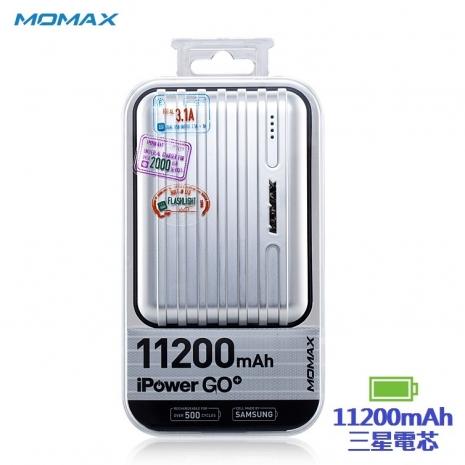 【Momax】iPower GO+ 11200mAh 旅行箱造型 移動電源(銀)