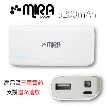 Mira Power 5200mAh行動電源 使用三星電芯、支援邊充邊放