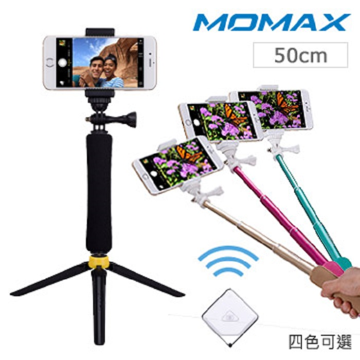 MOMAX Selfie mini 50cm藍牙自拍桿+三腳架黑色