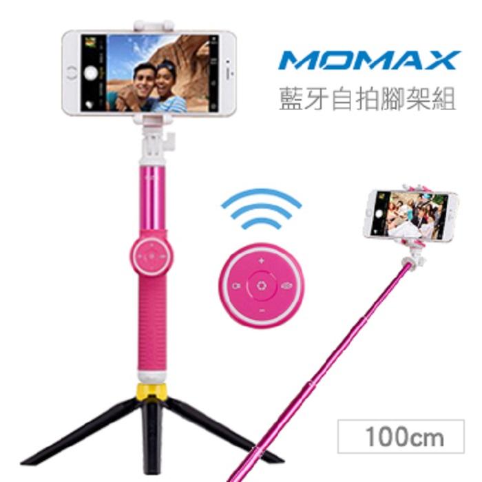 MOMAX Selfie Hero藍牙自拍棒腳架組100cm粉色