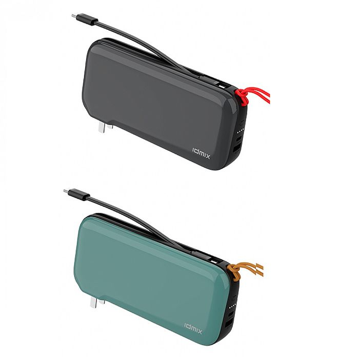idmix GaN PD 65W 多功能20000mAh行動電源(CH08)可充筆電