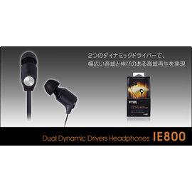 日本 TDK IE800 雙動圈入耳式耳機,公司貨附保卡,保固一年