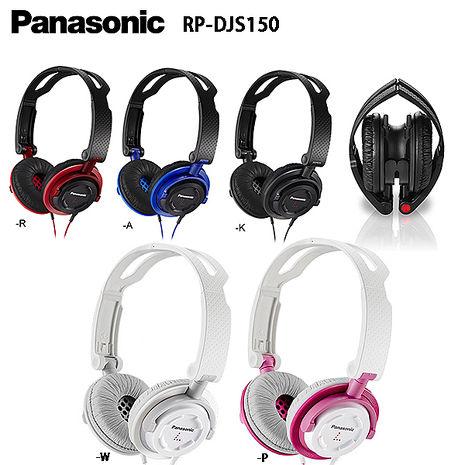 Panasonic RP-DJS150 輕量型摺疊耳罩式耳機藍