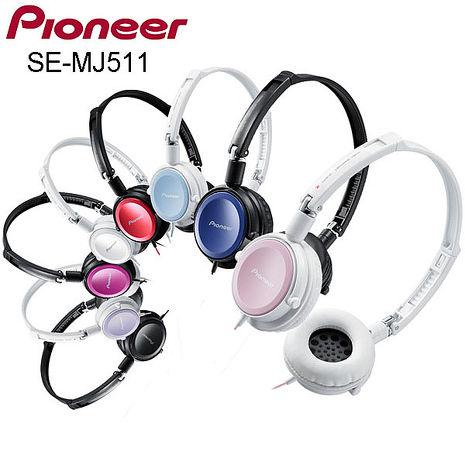 Pioneer SE-MJ511 摺疊薄型耳罩式耳機 先鋒公司貨附保卡保固一年黑(K)