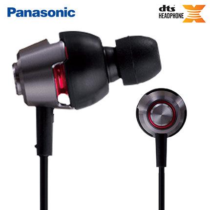 Panasonic RP-HJX20 同軸雙向單體耳道式耳機,(附原廠收納袋) 支援dts-X音效