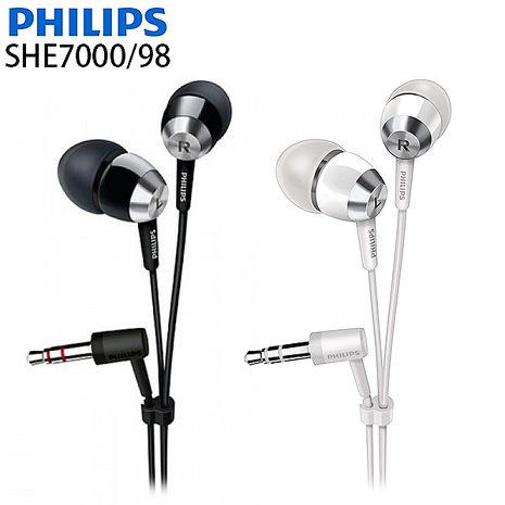 PHILIPS SHE7000/98 入耳式耳機,公司貨保固一年-3C電腦週邊-myfone購物