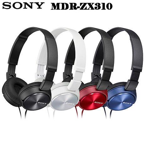 SONY MDR-ZX310 輕巧摺疊耳罩式耳機 公司貨保固一年