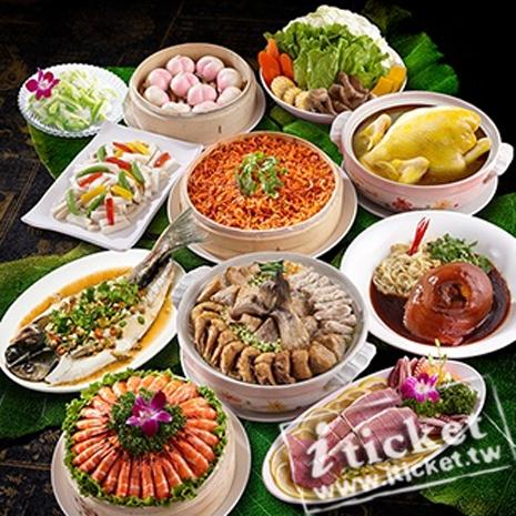 海霸王城市商旅懷念料理十人桌菜懷念美食餐券