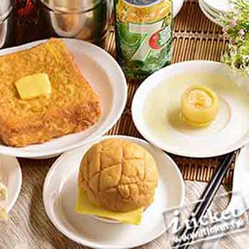 高雄  香港豪記茶餐廳-單人午晚餐250元抵用券(漢神百貨旁)【一套兩張】
