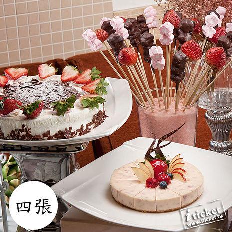 台北 漢來海港餐廳敦化店 平日晚餐券[一套四張]