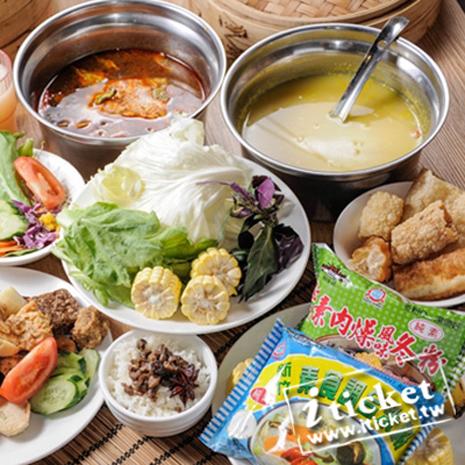 高雄 驚燕十分創意蔬食鍋物 平假日單人吃到飽餐券[一套兩張]