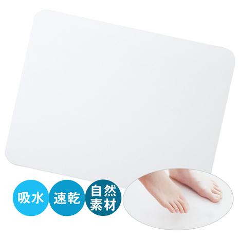 Fujiwara 珪藻土 素面款 足乾浴室腳踏地墊(圓角)