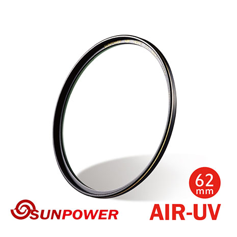 SUNPOWER TOP1 AIR UV 超薄銅框保護鏡/62mm