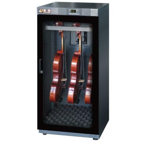 Dr.Storage 123公升專業級小提琴專用防潮箱 C25-190M