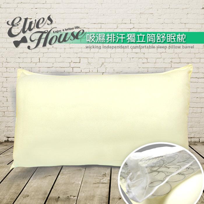 【ceres席瑞絲】吸濕排汗獨立筒舒眠枕1入(B0594)(特賣)
