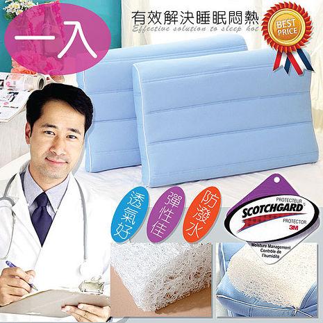 【ceres席瑞絲】無重力人體工學漂浮科技透氣枕1入-壓紋隨機出貨(B0014)(特賣)