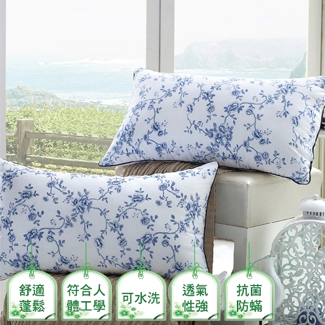 【ceres席瑞絲】高彈性透氣青花瓷羽絲絨舒適枕 (B0638-A)