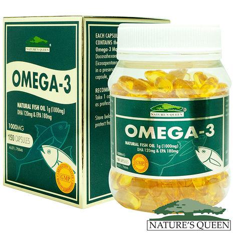 澳洲Nature's Queen深海魚油(150顆)
