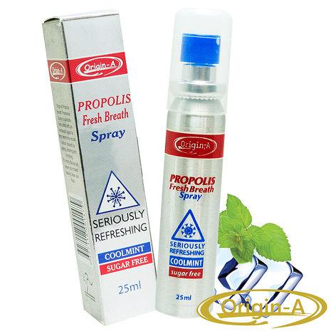 (即期良品)澳洲Origin-A清涼氣息蜂膠噴喉劑(25ml)