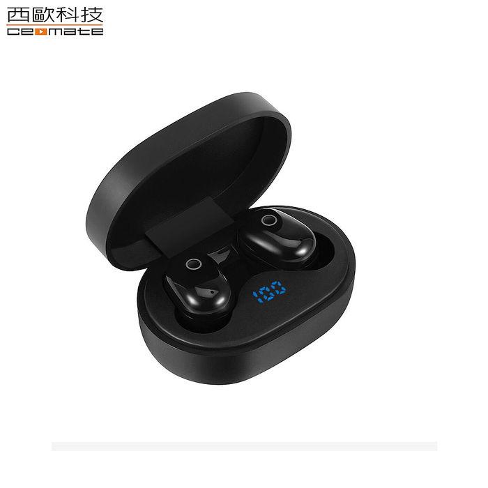 西歐科技 托雷多無線雙耳立體聲藍牙耳機 CME-BTK900