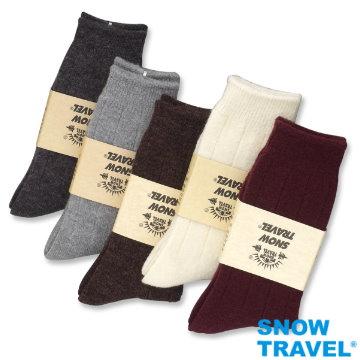 【SNOW TRAVEL】美麗諾羊毛混紡中筒襪AR-24(3件組)
