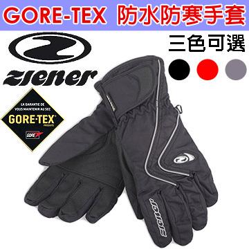 【SNOW TRAVEL】GORE-TEX 德國100%防水透氣保暖手套AR-42(任選1件)