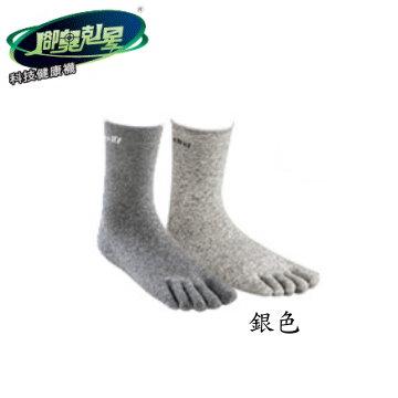 snug腳臭剋星-超強除臭銀纖維五指襪(銀色25-27)