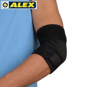 ALEX專業護具- ALEX H-85 奈米竹炭透氣型護肘套