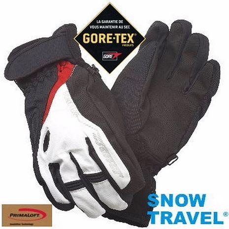 【SNOW TRAVEL】德國頂級GORE-TEX+PRIMALOFT防水防寒專業手套 /白色/AR-62(他說第2沒人敢說第一)