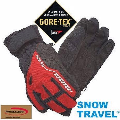 【SNOW TRAVEL】德國頂級GORE-TEX+PRIMALOFT防水防寒專業手套 /紅色/AR-62(他說第2沒人敢說第一)