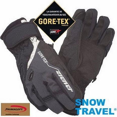 【SNOW TRAVEL】德國頂級GORE-TEX+PRIMALOFT防水防寒專業手套 /灰色/AR-62(他說第2沒人敢說第一)