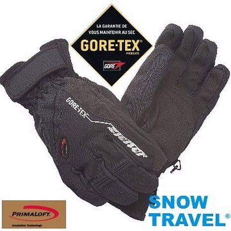 【SNOW TRAVEL】德國頂級GORE-TEX+PRIMALOFT防水防寒專業手套 /黑色/AR-62(他說第2沒人敢說第一)