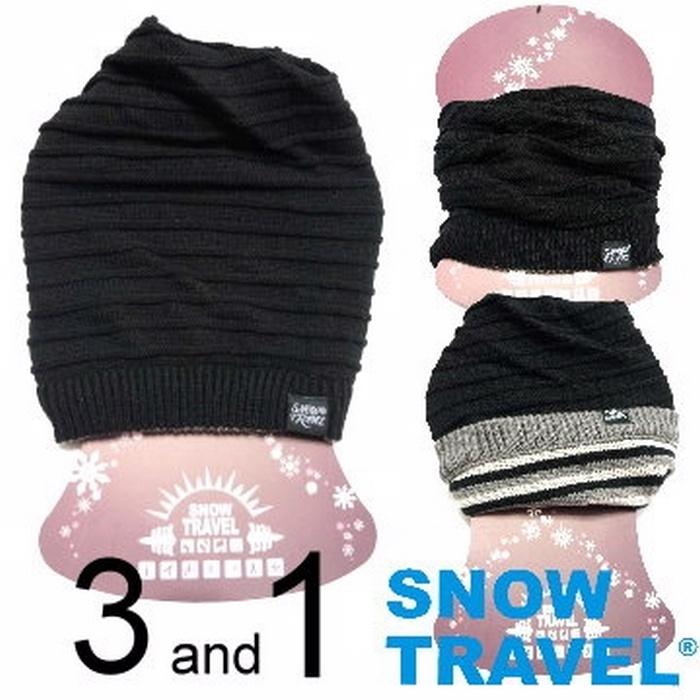 【SNOW TRAVEL】超保暖雙面圍脖三用帽 / 黑色 /AR-66/時尚多用
