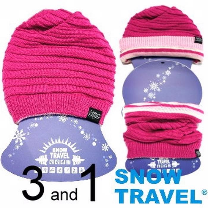 【SNOW TRAVEL】超保暖雙面圍脖三用帽 / 桃粉 /AR-66/時尚多用