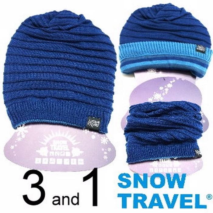 【SNOW TRAVEL】超保暖雙面圍脖三用帽 / 藍色 /AR-66/時尚多用
